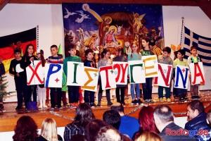Χριστουγεννιάτικη γιορτή από το Σχολείο Μητρικής Γλώσσας.