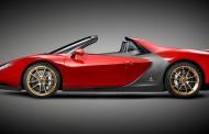 Έτοιμη η πρώτη από τις έξι Ferrari Sergio