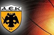 ΑΕΚ: Ποιόν παίκτη δανείζει στη Φρανκφούρτη;