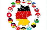 Αυτά είναι τα 16 γερμανικά κρατίδια