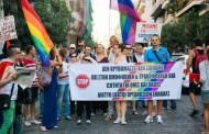Ελλάδα: Ξεπέρασαν τις 100 οι καταγγελθείσες ομοφοβικές επιθέσεις