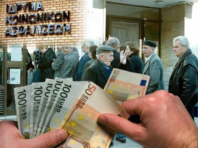 Ελλάδα: Συνταξιούχοι μιας ταχύτητας;
