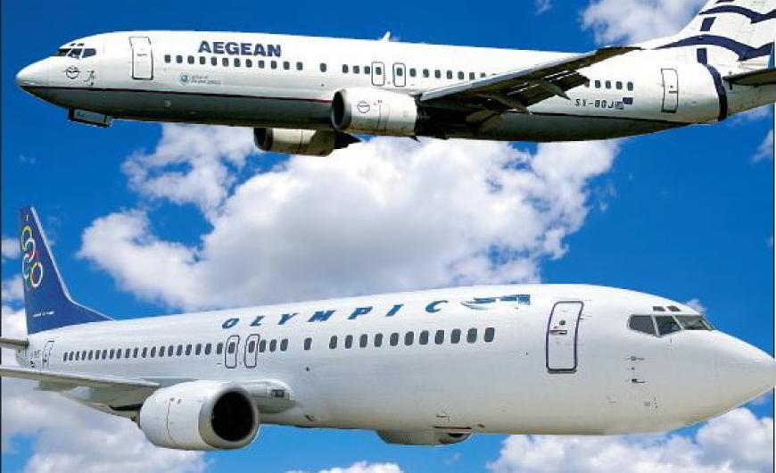 Aegean και της Olympic Air - Γιατί και Ποιές πτήσεις ακυρώνονται;