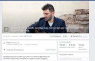 Χιλιάδες συμμετοχές στο Event του Facebook για τον Παντελίδη!