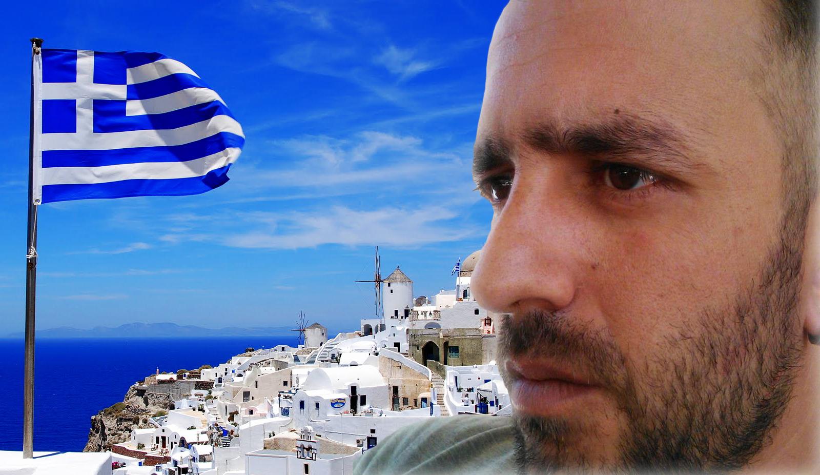 Καλύτερα ψωμί κι αλάτι στην Ελλάδα παρά μία ώρα με τη στάμπα Ausländer στο κούτελο