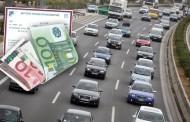 Δείτε Ποιοι καλούνται να πληρώσουν Διπλά Τέλη Κυκλοφορίας