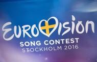 Eurovision 2016: Γαλλική Συμμετοχή με άρωμα Ελλάδας