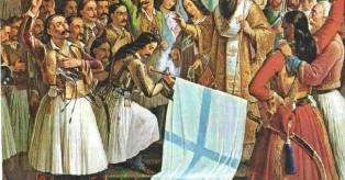 Η εθνική επέτειος της 25ης Μαρτίου! Τι γιορτάζουμε;