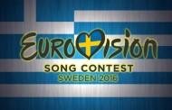 Eurovision: Αυτοί θα είναι οι Παρουσιαστές για την Ελλάδα