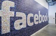 Γερμανία: Έρευνα σε βάρος του Facebook