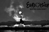 Eurovision: Σας άρεσε η Ελληνική Συμμετοχή; - Ψηφοφορία