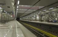 ΣΟΚ στο Μετρό: Έπεσε στις Γραμμές και Σκοτώθηκε
