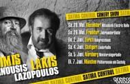 Πολύ γέλιο: Πανούσης και Λαζόπουλος μαζί στη Γερμανία