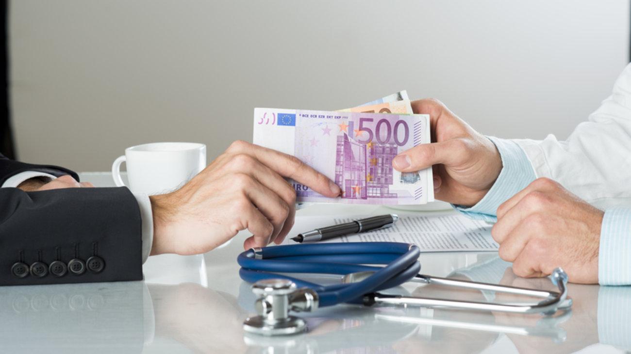 Συνελήφθη Μεγαλογιατρός για Φακελάκι 350€
