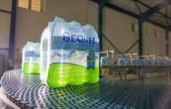 Το καλύτερο εμφιαλωμένο νερό του κόσμου παράγεται στην Ελλάδα!