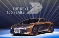 Μόναχο: H BMW θα γιορτάσει τα 100 χρόνια με ένα μοναδικό Φεστιβάλ