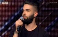 Συγκίνηση στo X-Factor: Τραγούδησε Παντελίδη και όλοι Ανατρίχιασαν