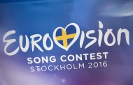 Eurovision: Άρχισε ο β' ημιτελικός με τη συμμετοχή 18 χωρών