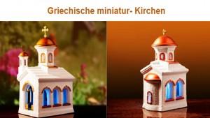 DekoKirchen: Λειτουργικά και κομψά εκκλησάκια σε όλη τη Γερμανία