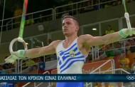 Ρίο 2016: Και άλλο χρυσό για την Ελλάδα! Αυτή τη φορά από τον Λευτέρη Πετρούνια!