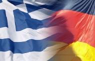 Γερμανός vs Έλληνας -Χιουμοριστικό βίντεο