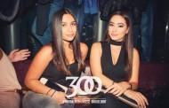 Ντίσελντορφ: Το Club 300 ανοίγει και απόψε τις πόρτες του σε όλους του Έλληνες