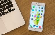 Πόσα i-phone έχει πουλήσει η Apple;