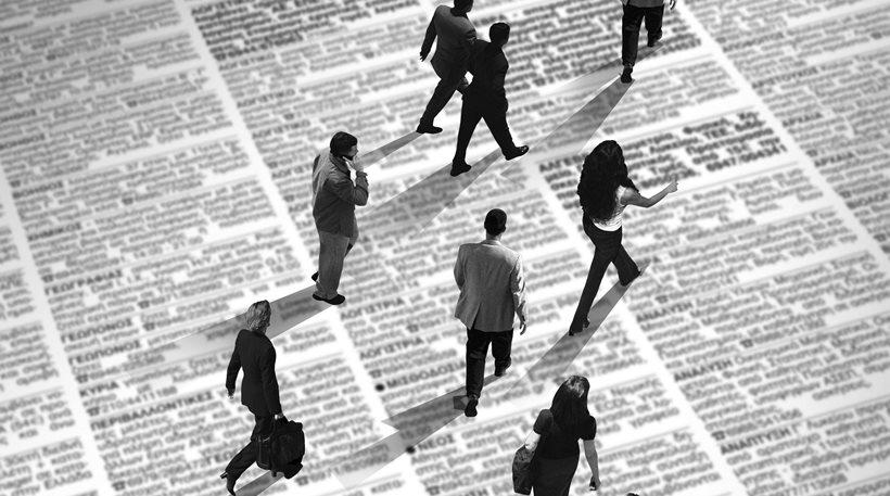 Οι Έλληνες Τέταρτος πιο Εργατικός λαός παγκοσμίως - 36η η Γερμανία