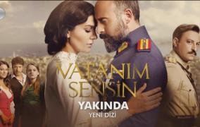 Σάλος με τουρκικό σίριαλ που παρουσιάζει του Έλληνες ως δολοφόνους (Vid)