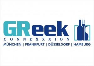 Ντισελντορφ: Σήμερα οι GReek Conexxxion παρουσιάζουν την 'ελίτ' των Ελληνικών κρασιών