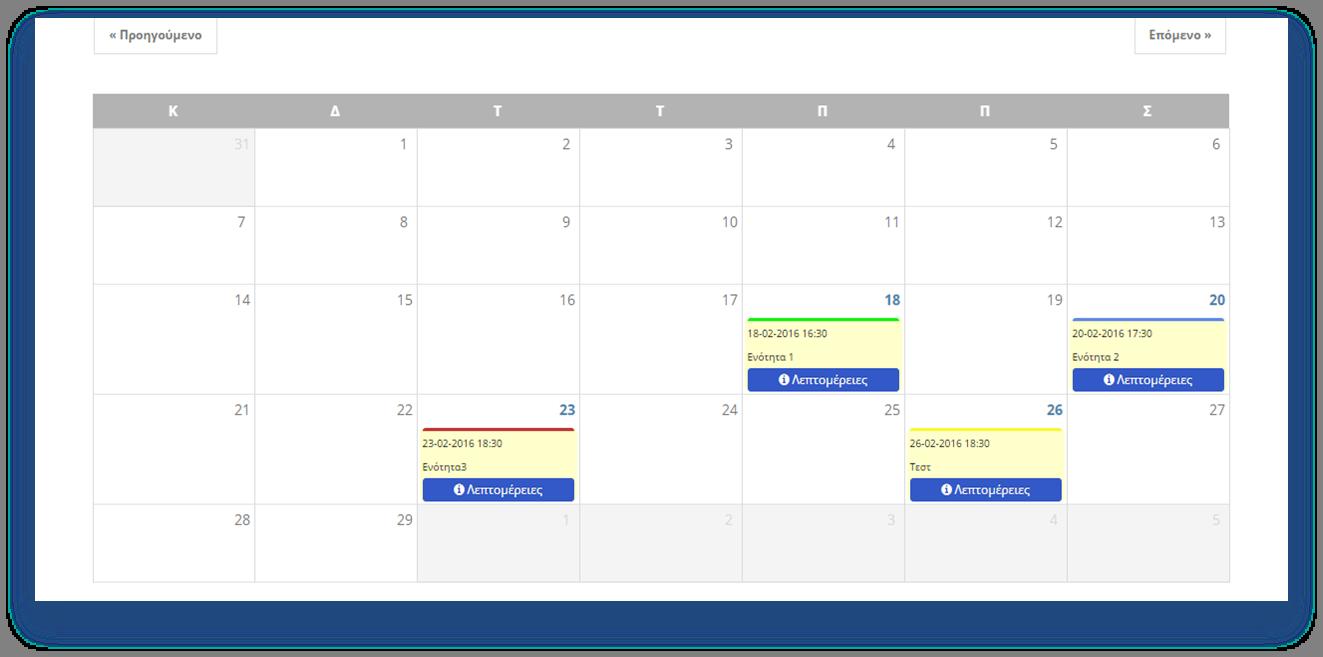 calendar_student_lt_sub
