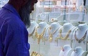 Κορόιδευαν καθαριστή που κοίταγε χρυσά κοσμήματα -Χρήστης του Twitter τον γέμισε δώρα, μέλι, ρύζι και iPhone 7 [εικόνες]