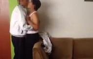 Η κάμερα ασφαλείας τσάκωσε δύο εκπαιδευόμενους αστυνομικούς την ώρα που έκαναν σεξ