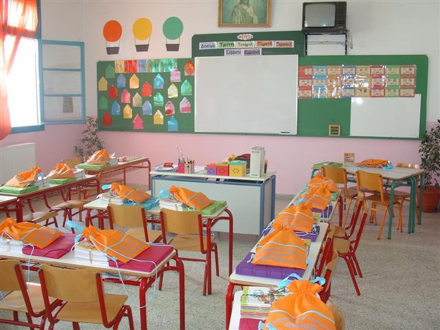 Λίστα με όλα τα Ελληνικά Σχολεία στη Γερμανία
