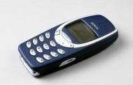 Με τέτοια τιμή το νέο ΝΟΚΙΑ 3310 θα το πάρουν όλοι!