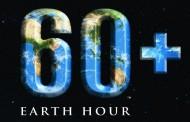 Η Γερμανία συμμετέχει στην Ώρα της Γης