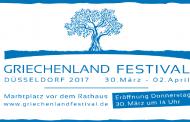 Όλη η Ελλάδα στο Düsseldorf - Το πρώτο Ελληνικό Φεστιβάλ, από 30 Μαρτίου μέχρι 2 Απριλίου