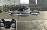 Δεν είναι UFO, είναι... IFO: Δείτε το πρώτο drone που σχεδιάστηκε για να μεταφέρει ανθρώπους!