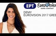Eurovision: Απόψε διαλέγουμε το τραγούδι για την Ελλάδα!