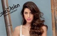 Eurovision: Η πρώτη φωτογραφία της ελληνικής αποστολής!