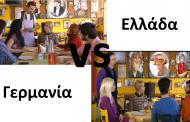 Ελλάδα vs Γερμανία: Για φαγητό σε ένα εστιατόριο (video)