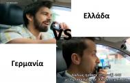 Ελλάδα vs Γερμανία: Μετακίνηση με ταξί (video)