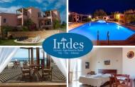 """Διακοπές στην Ελλάδα: Luxury appartments hotel """"Ίριδες"""" στην Αίγινα – Αγγίζοντας την τελειότητα…"""
