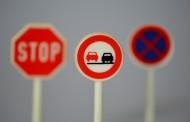 Γερμανία: Γνωρίζετε τους βασικότερους κανόνες οδικής κυκλοφορίας; Δείτε τους