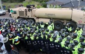 Οι ΗΠΑ μεταφέρουν σύστημα πυραυλικής άμυνας στη Νότια Κορέα