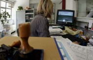 Φέρνουν προγράμματα κατά της φοροδιαφυγής από τη Γερμανία