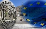 Χωρίς απόφαση για το ελληνικό χρέος ολοκληρώθηκε το Washington Group
