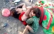Ινδία: Μωρό προσπαθεί να θηλάσει τη νεκρή μητέρα του (βίντεο)
