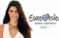 Eurovision 2017: Tο συγκινητικό μήνυμα του πατέρα της Demy