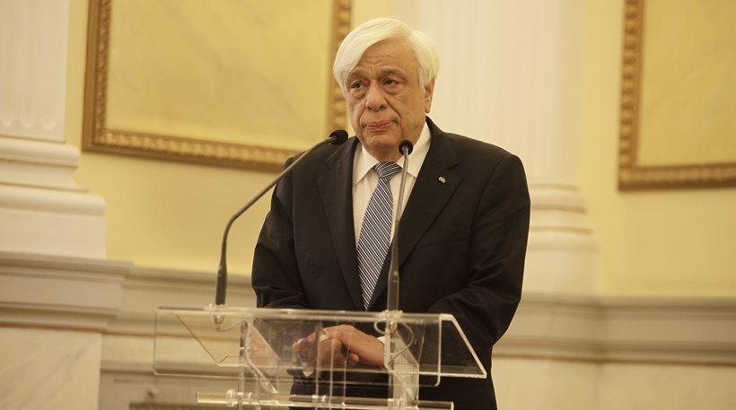 Παυλόπουλος: Ο Κολ θα μείνει στην ιστορία ως μεγάλος Ευρωπαίος οραματιστής